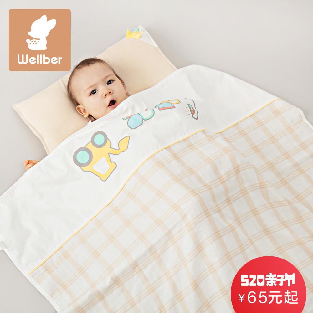 威尔贝鲁宝宝毛毯17210510204D1150