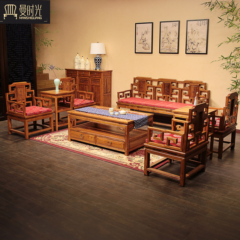 曼时光实木中式仿古沙发茶几组合家具明清古典罗汉宫廷沙发南榆木