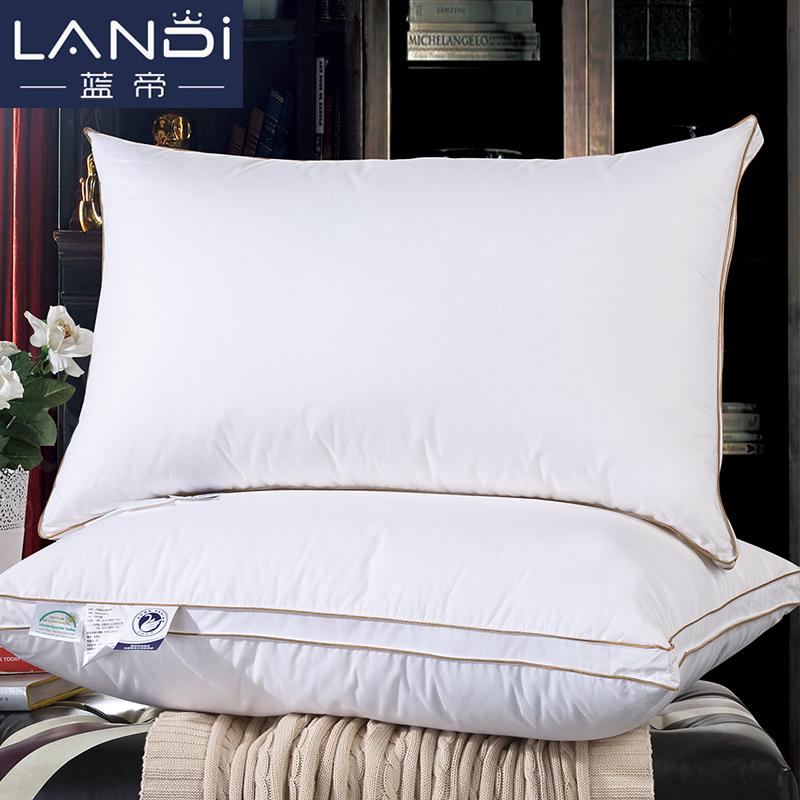 蓝帝五星级酒店专用白鹅毛羽绒枕芯 纯棉羽绒枕头一只单人护颈枕