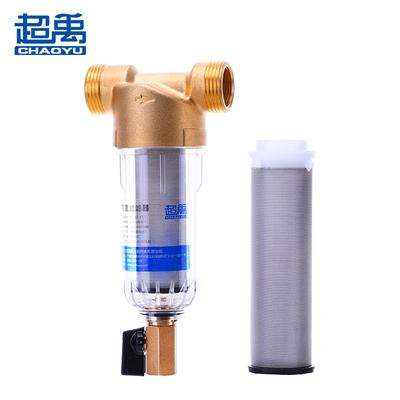 超禹 前置过滤器 反冲洗家用自来水过滤器井水净化器中央净水器