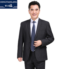 Business suit Sky Wolf dtl14a1307