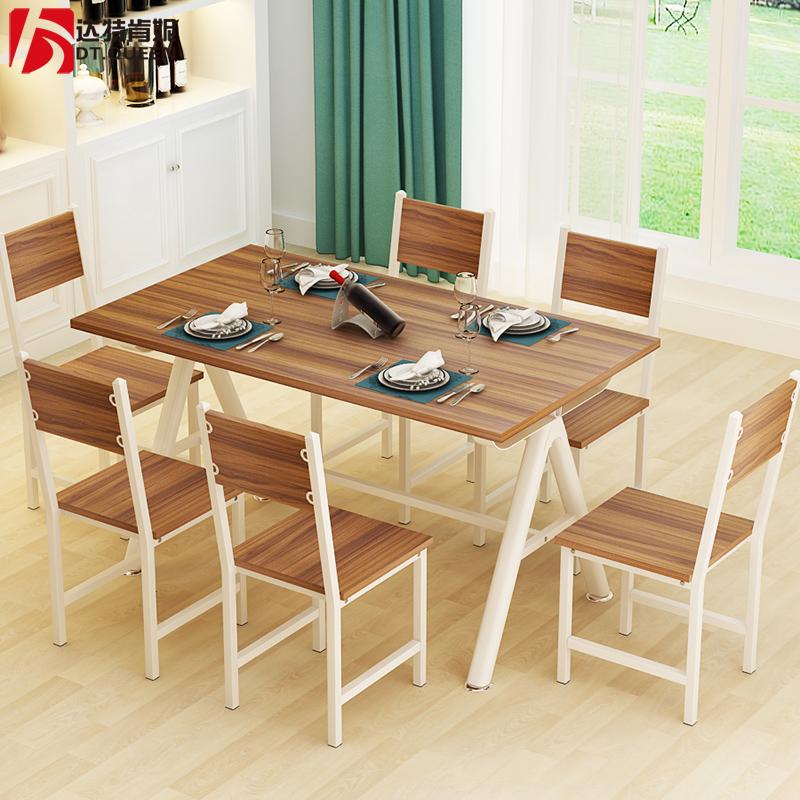 达特肯妮餐桌椅DT16117
