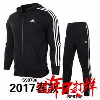 阿迪达斯男装外套长裤2017春季新款三条纹运动套装S98786 BP8742