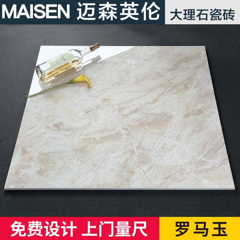 迈森英伦大理石瓷砖墙砖MW88217