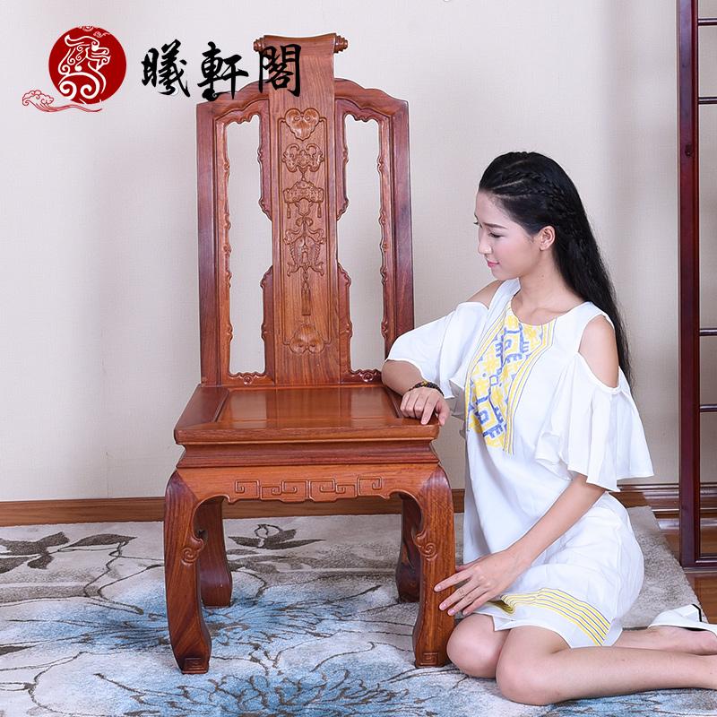 曦轩阁古典红木家具中式缅甸花梨雕花卷书餐jcm--ly001