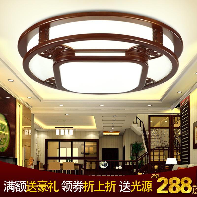 欧吉客中式实木圆形吸顶灯9990B