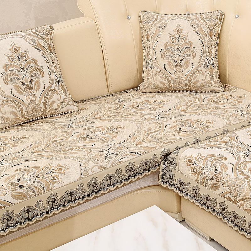 圣美绮皮沙发垫