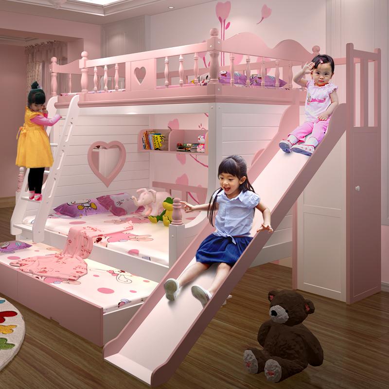 尚宅好E家儿童床上下床公主床6005
