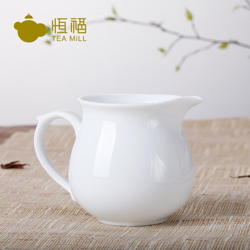 恒福茶具功夫茶具公道杯福尚茶海