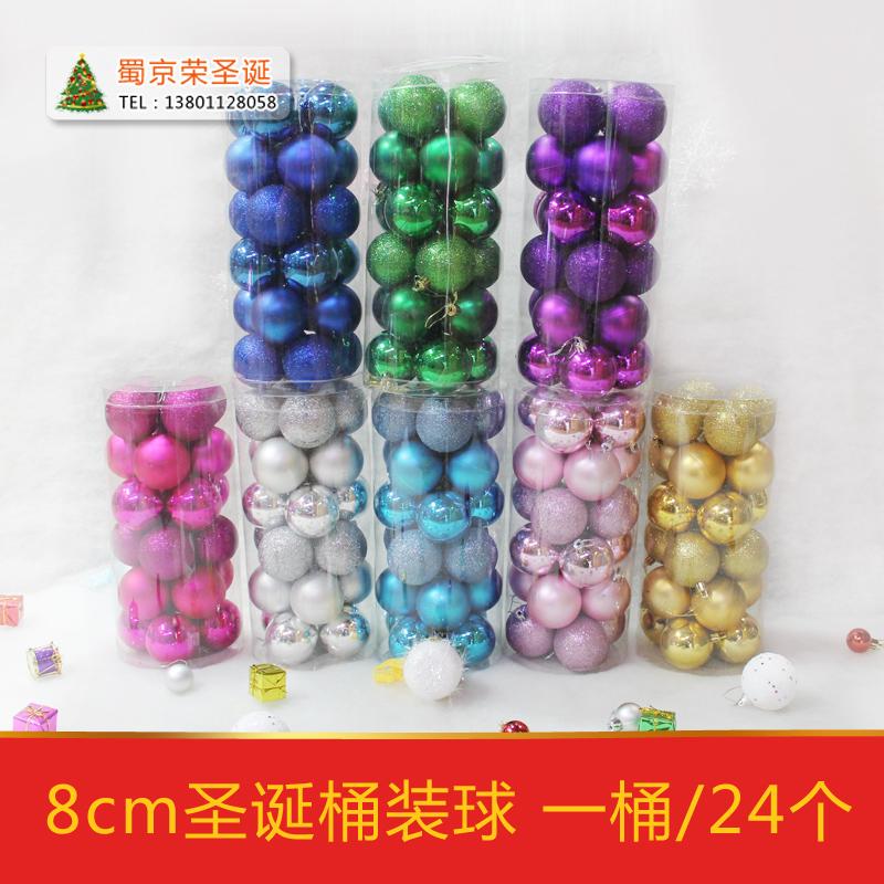 Новогодний подарок Shu Jing Rong  8cm