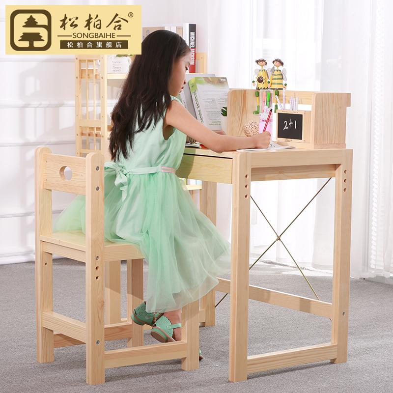 松柏合实木松木书桌020学习桌