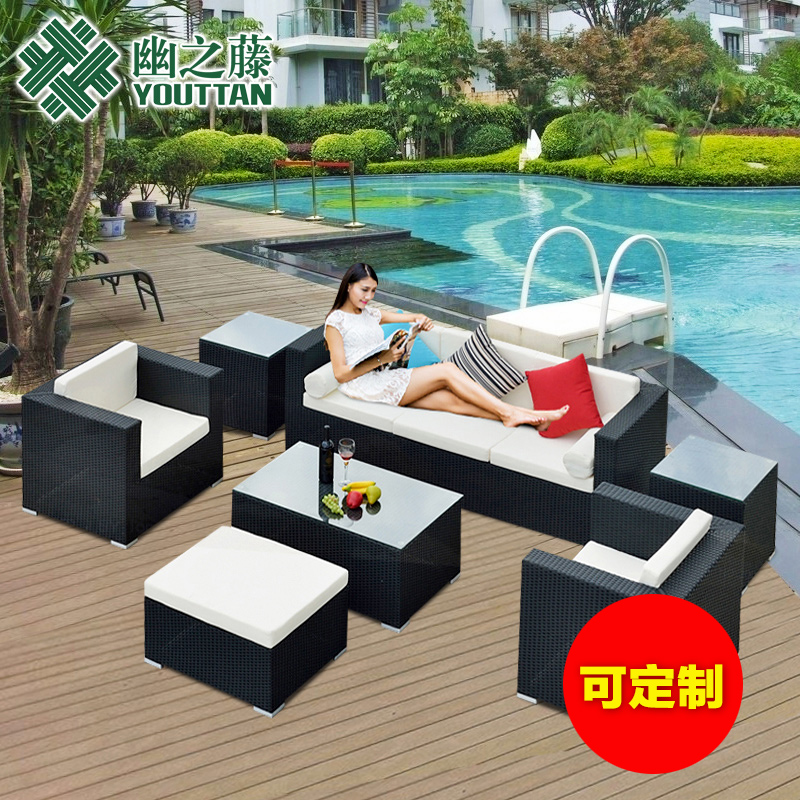 幽之腾家具户外沙发SF015