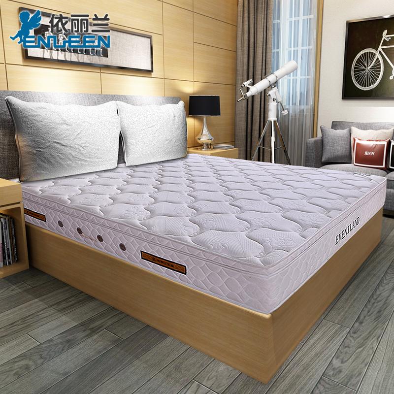 依丽兰床垫1.51.8米
