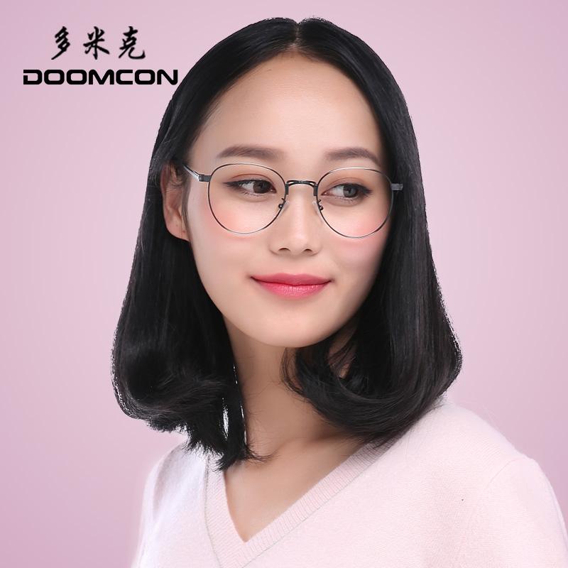 多米克复古眼镜框潮韩版圆形近视眼镜架配成品眼睛男全框平光镜
