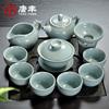 汝窑陶瓷冰裂茶具套装家用简约现代6只装简易泡茶壶茶杯荼具杯子