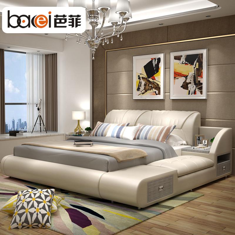 芭菲现代简约皮艺软床BF-9908