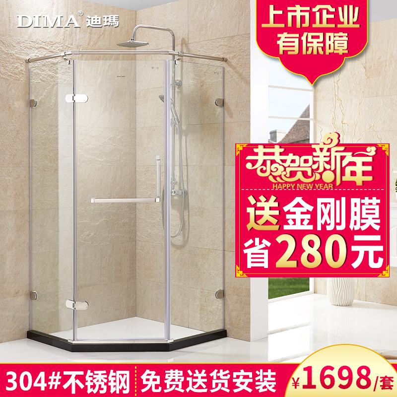 迪玛淋浴房05101