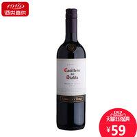 【极速达】1919酒类直供 红魔鬼梅洛干红葡萄酒 智利进口750mL
