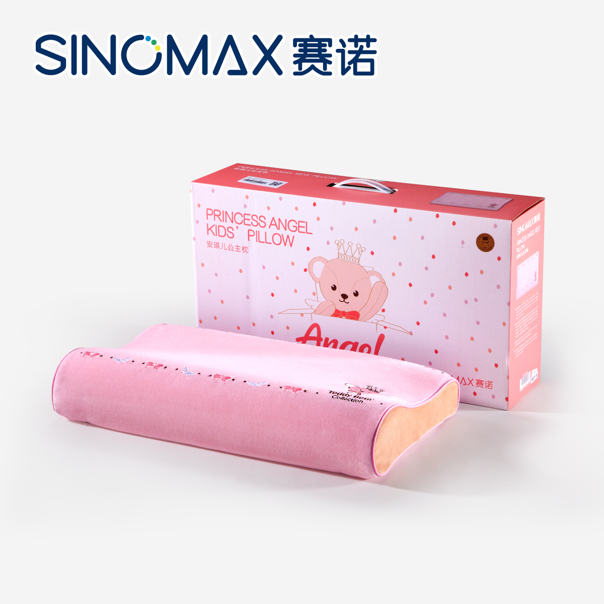 sinomax赛诺正版泰迪熊儿童枕PP-190
