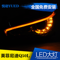 лампа Longding light Q50l LED LED