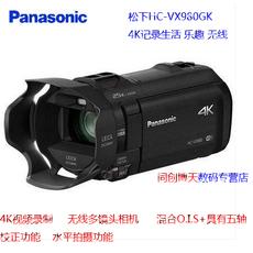 видеокамера Panasonic HC-VX980GK 4K VX980