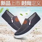 春季老北京透气帆布男鞋懒人鞋