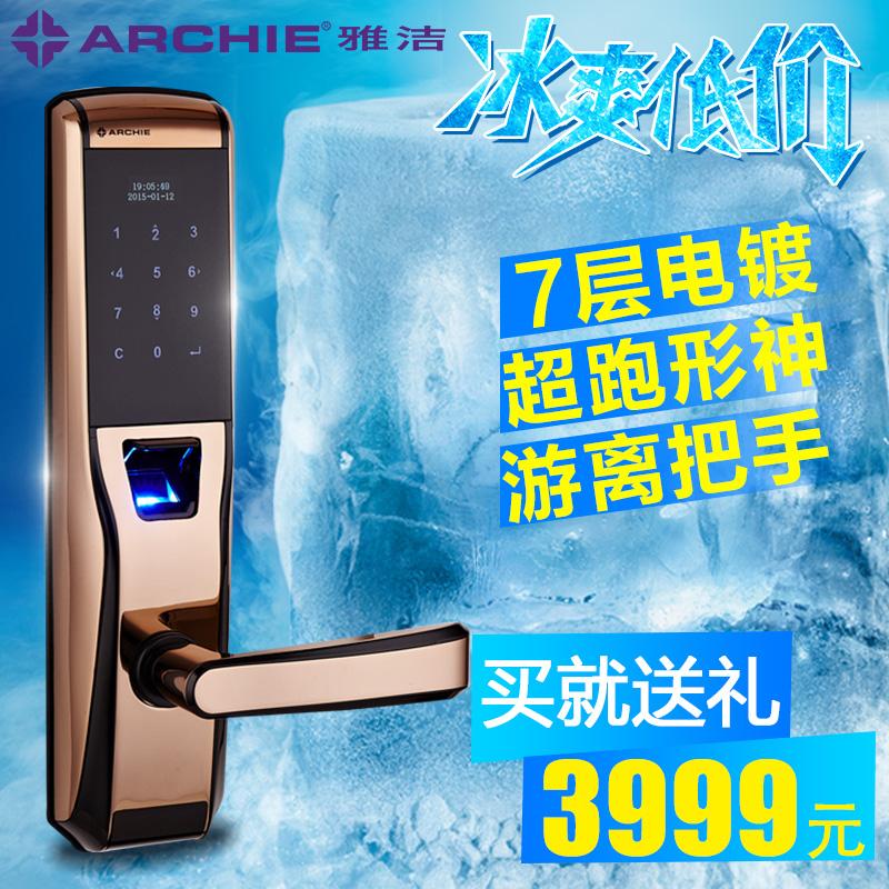 雅洁五金智能门锁指纹锁aj202101抗菌