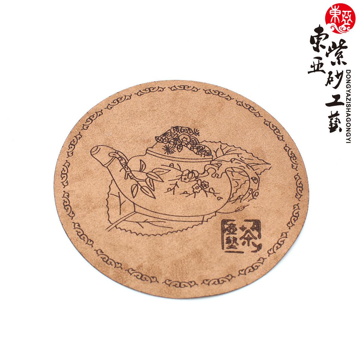 东亚宜兴紫砂茶道茶具265