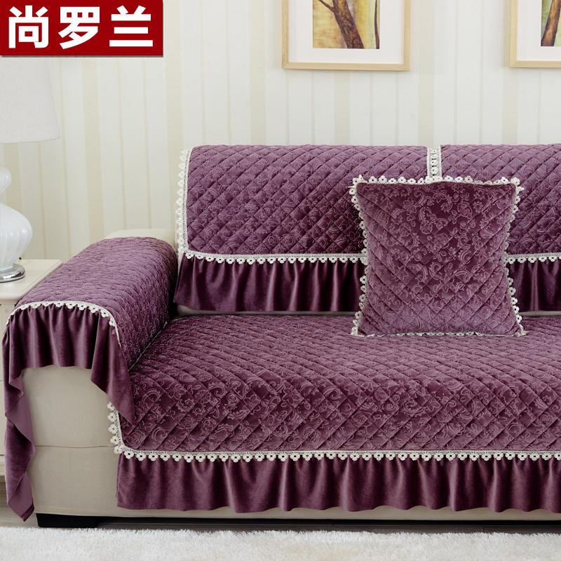 尚罗兰布艺沙发垫SLL85
