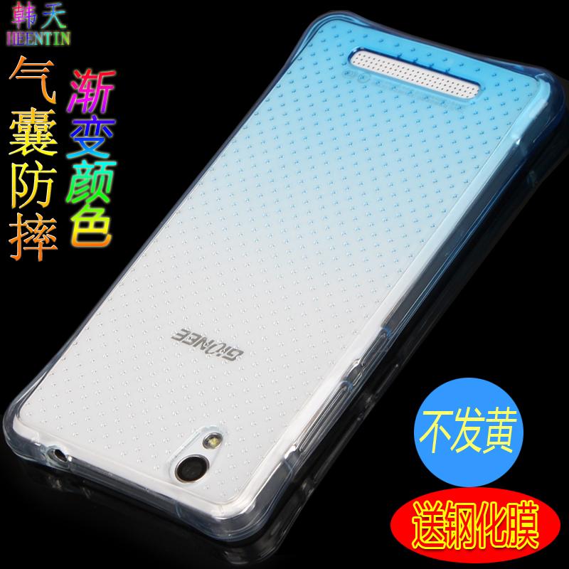 韩天 金立f103手机壳硅胶软金立f103手机套F103s保护套5.0寸男女
