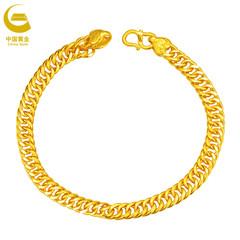 中国黄金足金豪华大气坦克男女款黄金手链(计价)