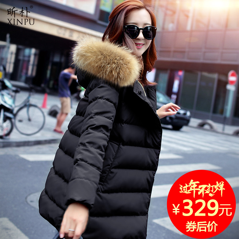 Women's down jacket Shin Park xp0320 2016