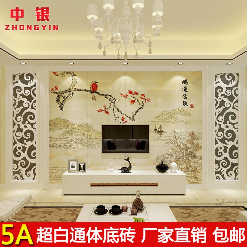 中银中式古典瓷砖雕刻鸿运当头