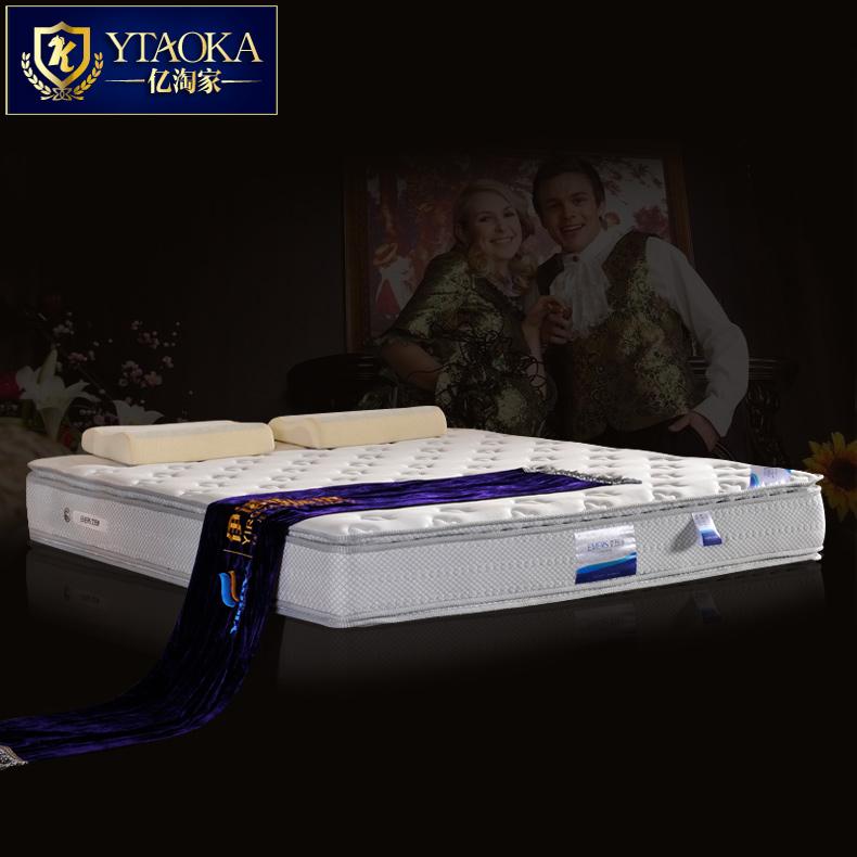 亿淘家天然乳胶床垫TL-YL03