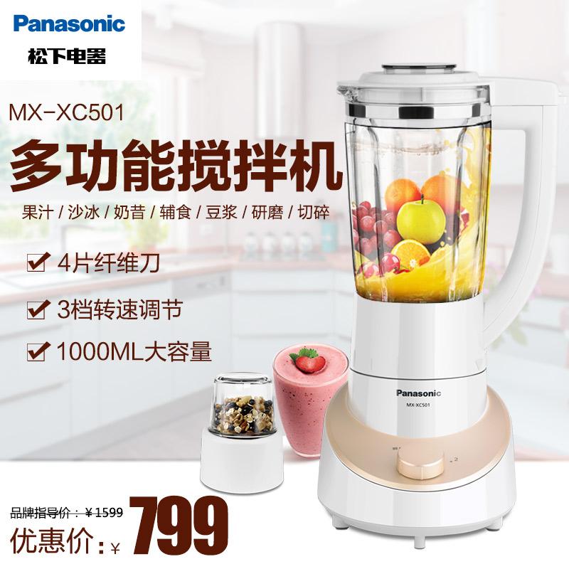 panasonic/松下料理机mxxc501