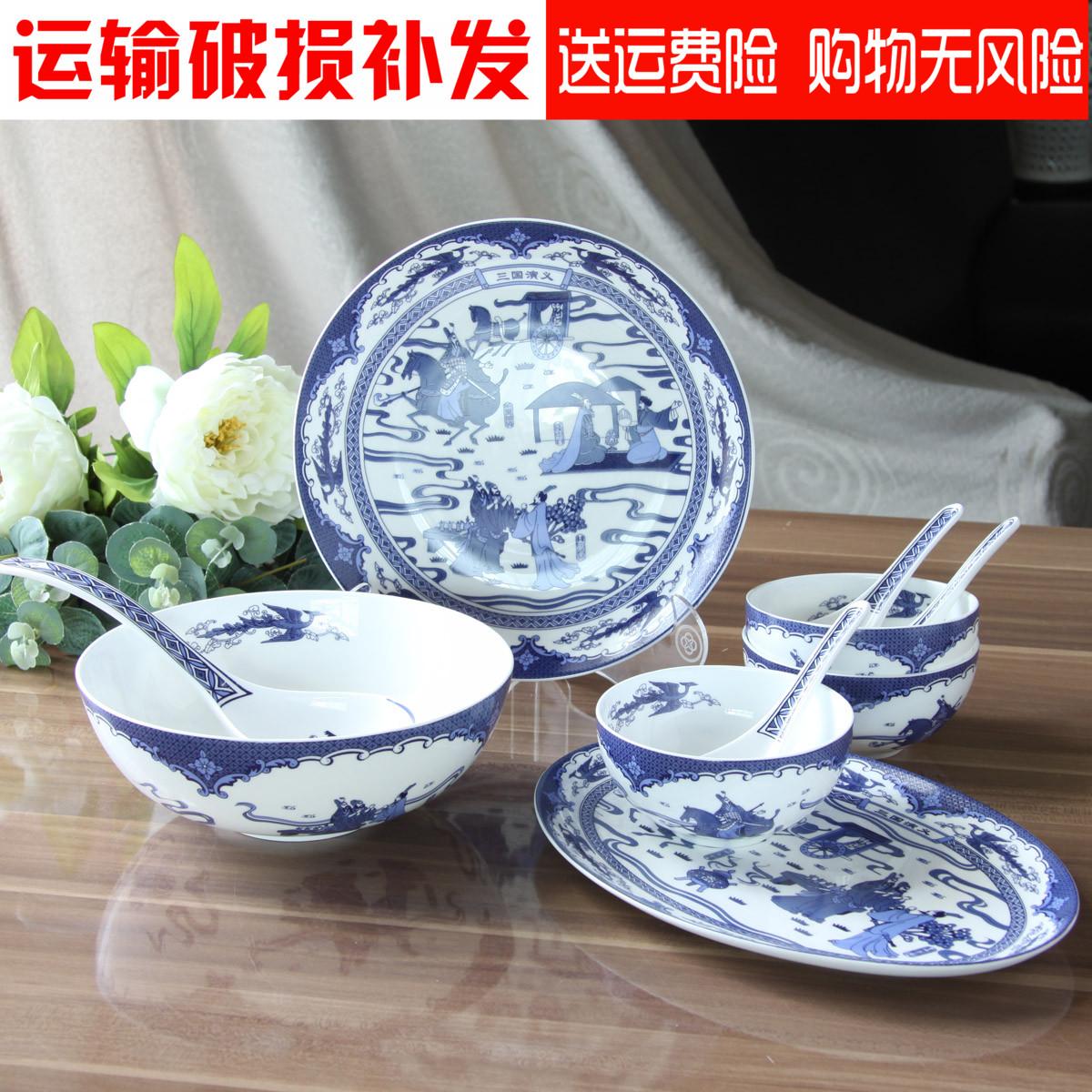 Набор фарфоровой посуды Dyramics 19