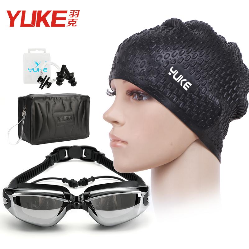 泳镜 游泳眼镜男女士高清防水防雾大框泳镜套装 硅胶泳帽四件套
