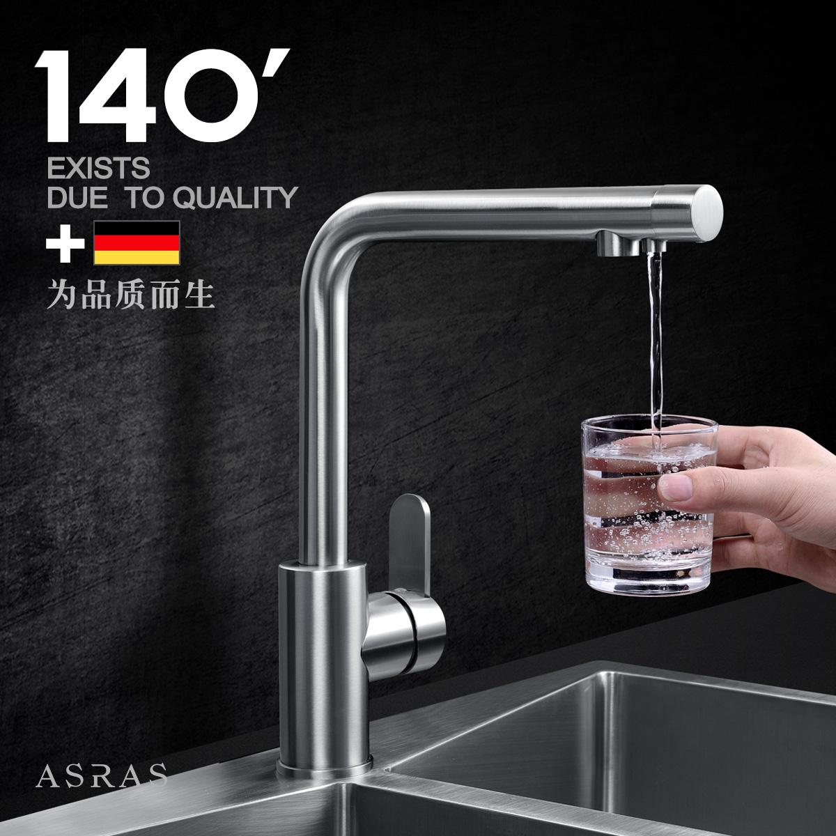 阿萨斯304不锈钢水龙头AS-3040