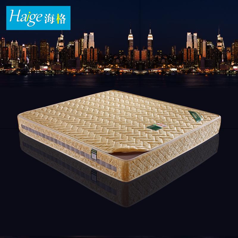 海格床垫609