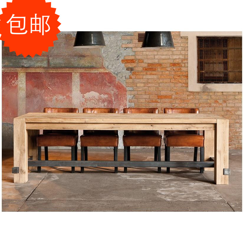 坤润老榆木餐桌B-2