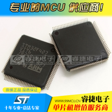 микросхема A STM32F427VIT6 STM32F427 IC ARM