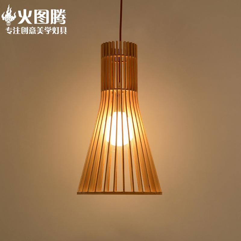火图腾简约美式木吊灯