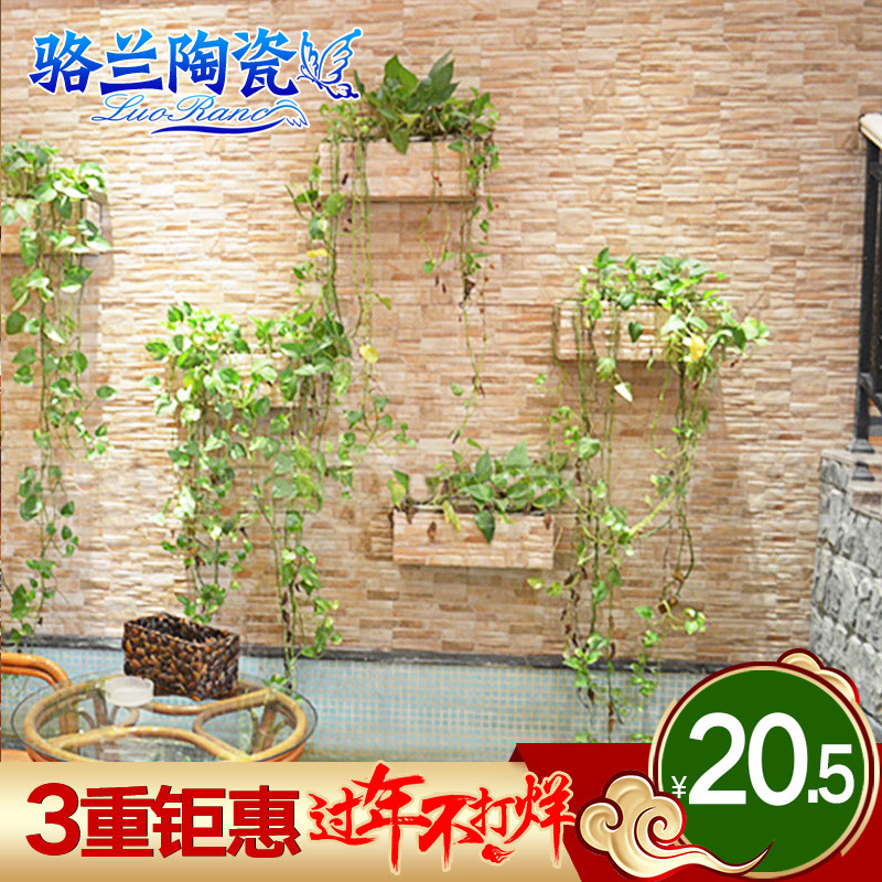 骆兰欧式风格外墙砖电视墙砖LR35001