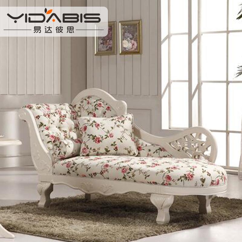 易达彼思韩式贵妃椅HF-8331