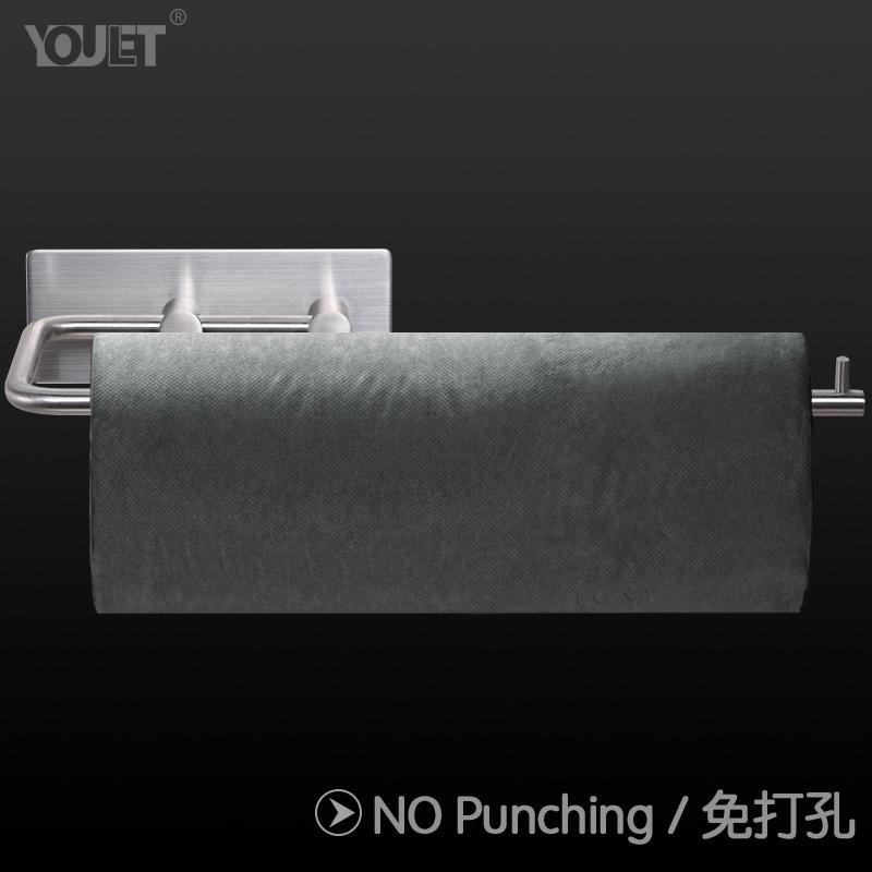 youlet304不锈钢置物架jp1403023
