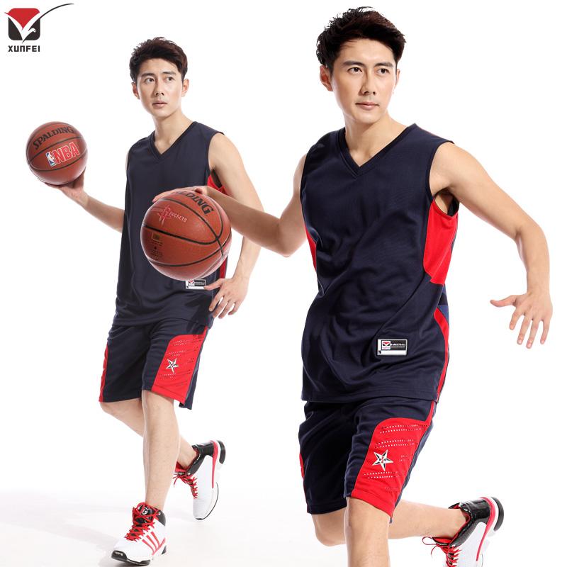 迅飞儿童篮球服套装男diy印字大学生运动比赛队服团购定制篮球衣