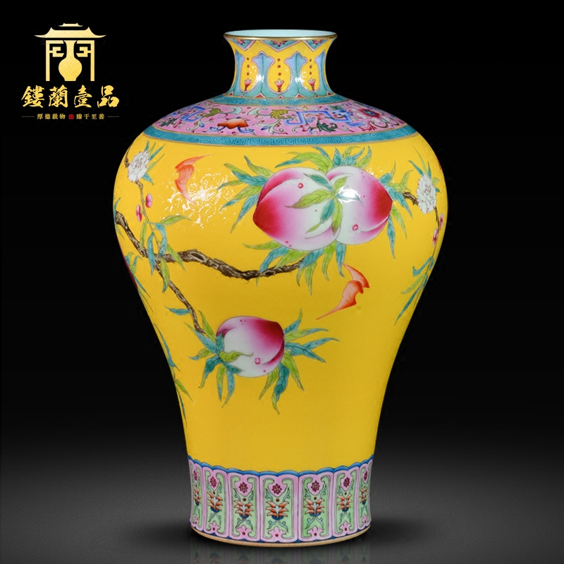 Jingdezhen ceramic imitation the qing qianlong steak nine peach name plum bottle bat Chinese flower arranging sitting room adornment collection furnishing articles