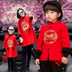 Китайский традиционный наряд для детей Parenting