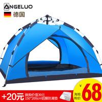 安戈洛帐篷户外双人野营露营装备户外1~2人全自动速开帐篷