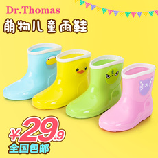 Rubber boots for children Dr. thomas